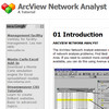 arcview-network-analyst