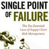 single-point-of-failure